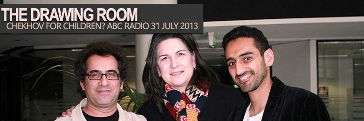 Pamela Rabe | The Drawing Room 2013 Interview